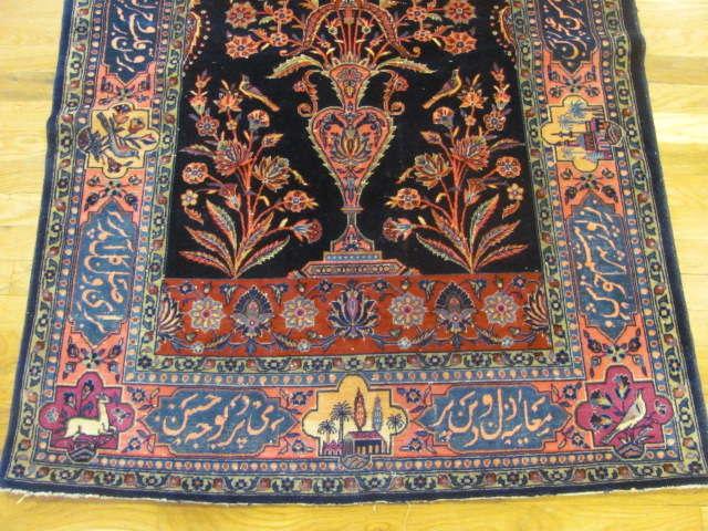 24852 antique persian kashan rug 3,4 x  5-2