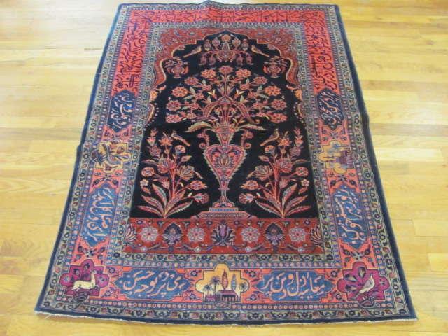 Persian Kashan carpet   Circa 1910