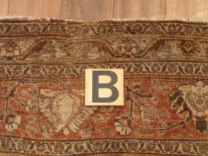 Persian Tabriz rug 8'8 x 10'8-after repair (1)