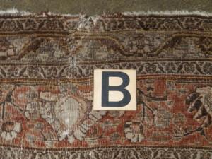 Persian Tabriz rug 8'8 x 10'8-before repair (2)