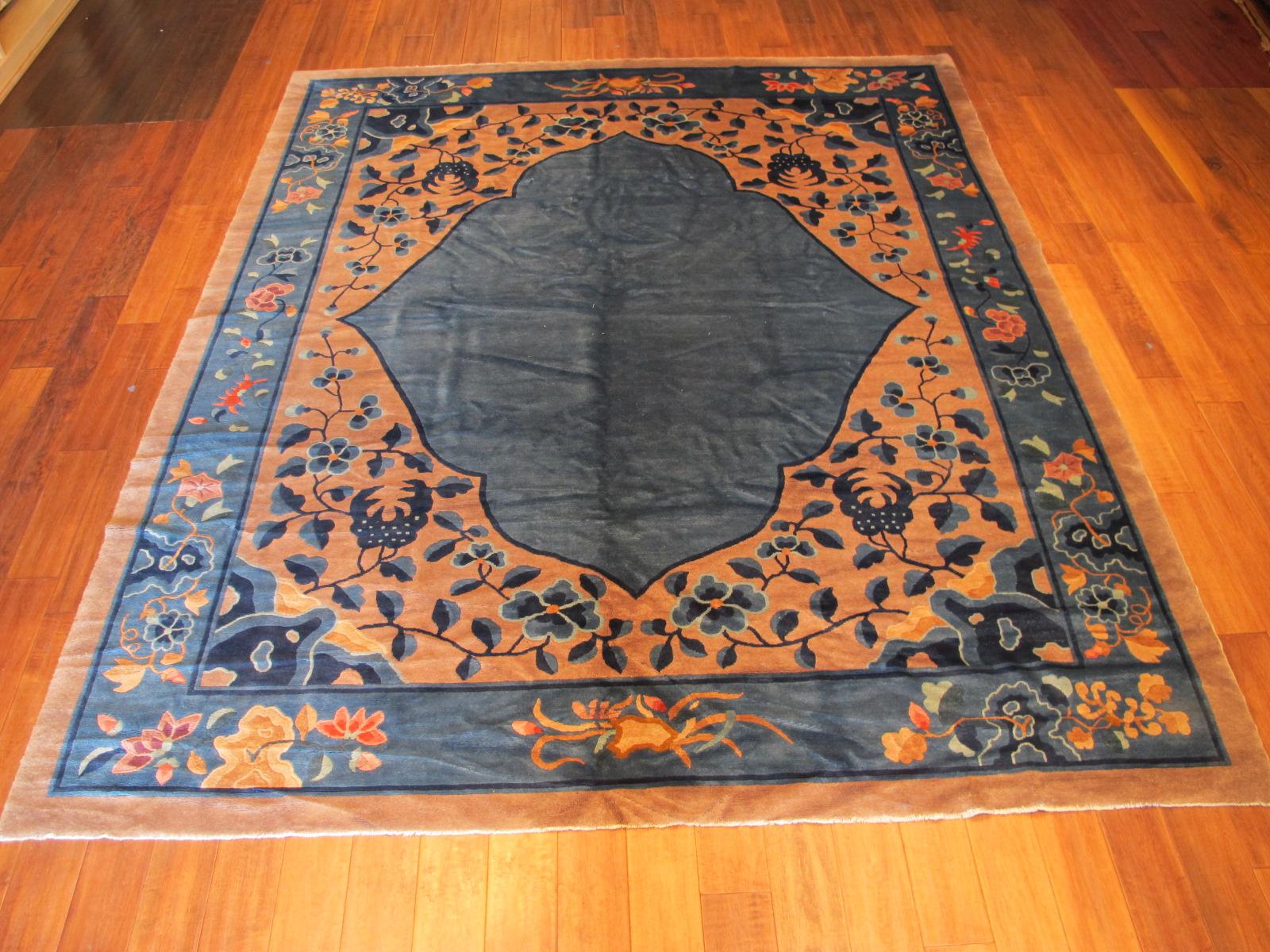 Antique Chinese Peking Carpet | Circa 1920
