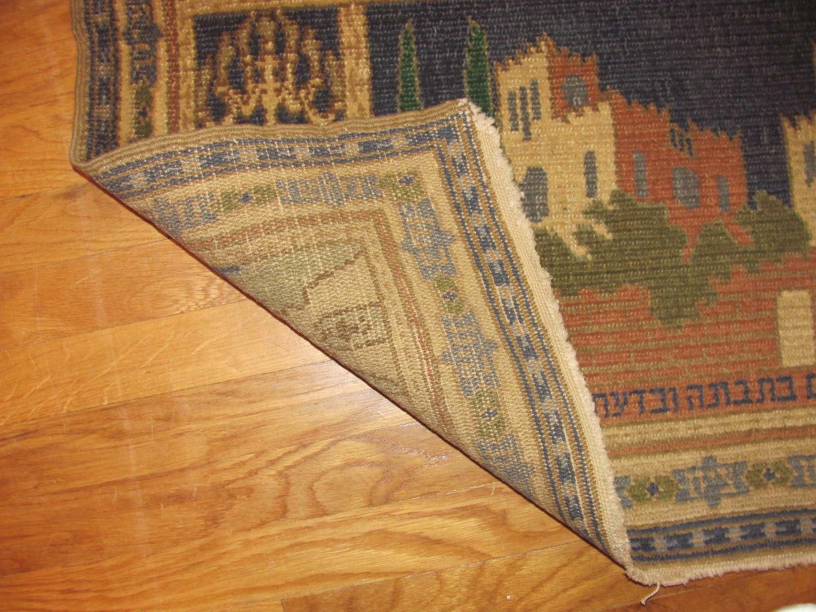 24684 Israel judaica Bezalel rug 3,4 x 1.10 -2