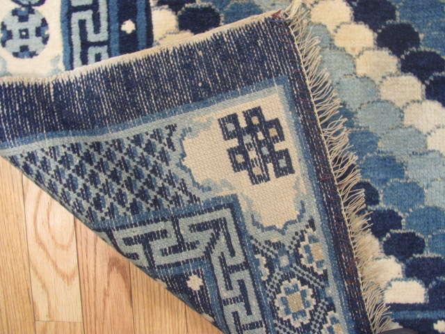 25112 Chinese rug 6 x 6-3